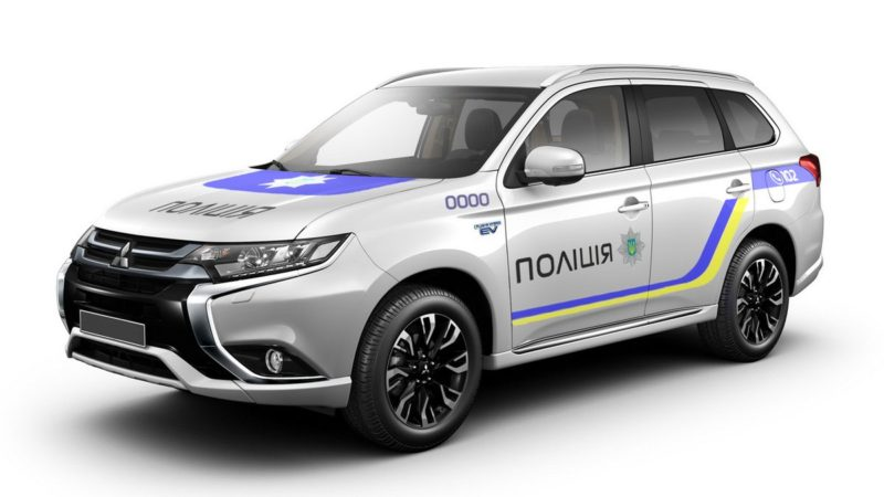 Poliția din Ucraina a primit 637 de Mitsubishi Outlander PHEV